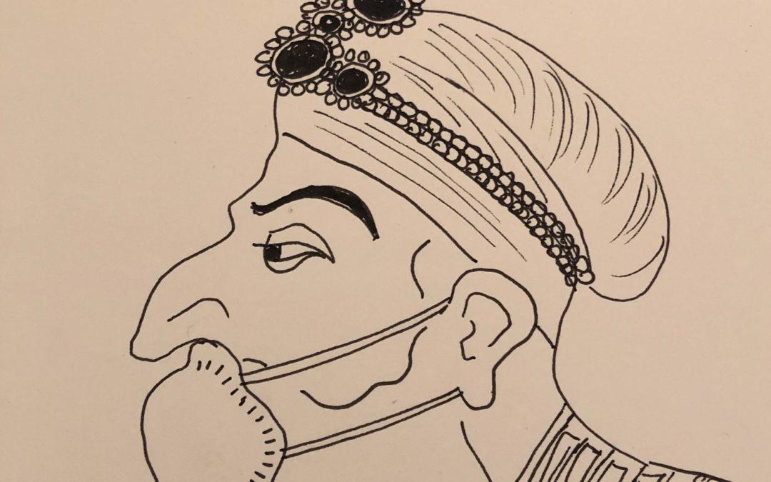 Nawab of Awadh, masked